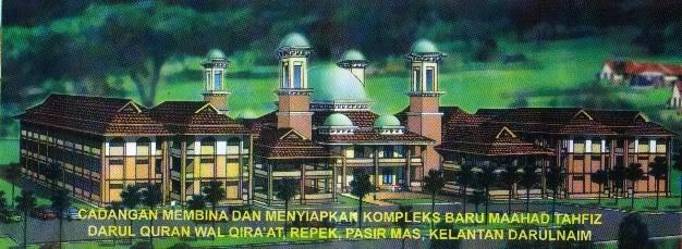 Wakaf Maahad Tahfiz Darul Quran Wal-Qiraat