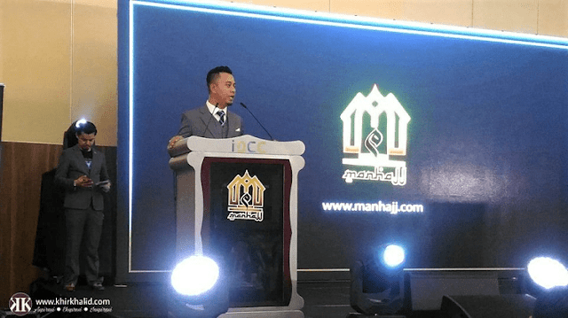 Manhajj Apps, Ustaz Abd Halim Ikhsan, Manhajj Brothers Sdn Bhd,